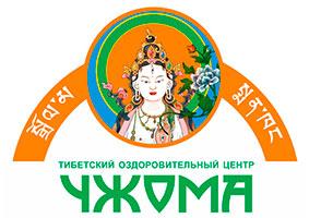 Тибетский оздоровительный центр Чжома